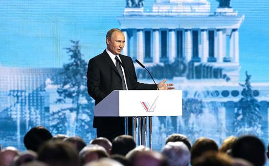 Президент РФ В.Путин принял участие в пленарном заседании Форума действий ОНФ